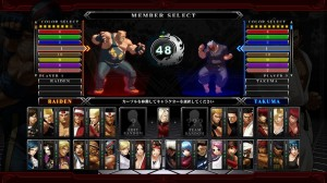 king-of-fighters-xii-perso