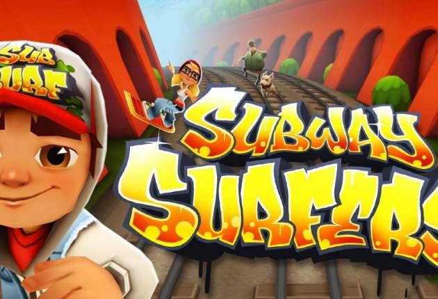 Subway Surf : اللعبة التي حققت نجاحات كثيرة