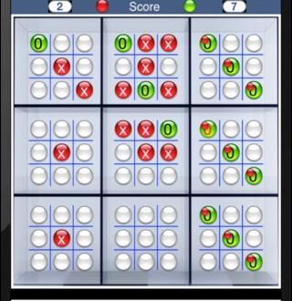kumoku-iphone-test