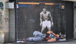 press-start-expo-street-art-street-fighter-ali