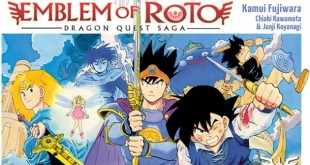 Dragon-Quest-Emblem-of-Roto-avis-review-edition-kioon