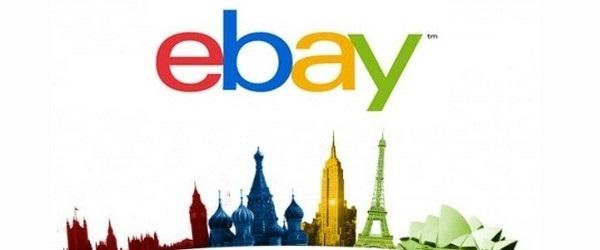 Nouvelles fonctionnalités eBay : Les collections