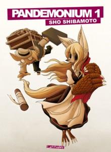 Pandemonium-sho-shibamoto-manga-avis-critique-kioon