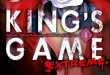 kings-game-extreme-critique-avis-kioon-1