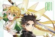 sword-art-online-fairy-dance-ototo-video-trailer