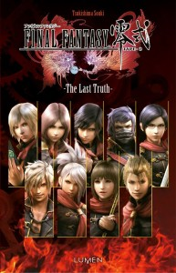 final-fantasy-typ-0-the-last-truth-lumen-editions-gaming