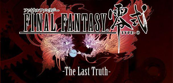 final-fantasy-typ-0-the-last-truth-lumen-editions