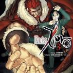 manga-fate-zero-ototo-couverture-tome-3