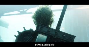 final-fantasy-vii-remake-hd-ps4