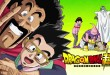 dragon-ball-super-premier-episode