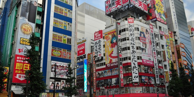akihabara-game-center