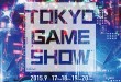 tgs-tokyo-game-show-2015