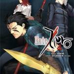 Fate-zero-tome-4-ototo-edition-avis-review