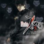 Fate-zero-tome-5-ototo-edition-avis-review
