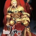 Fate-zero-tome-6-ototo-edition-avis-review