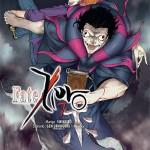 Fate-zero-tome-7-ototo-edition-avis-review