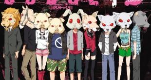 Judge-manga-tome-1-kioon-review-avis