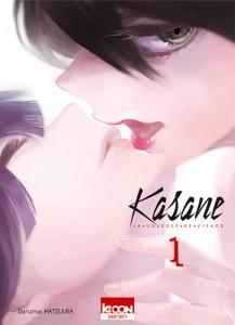 kasane-ki-oon-manga-vf