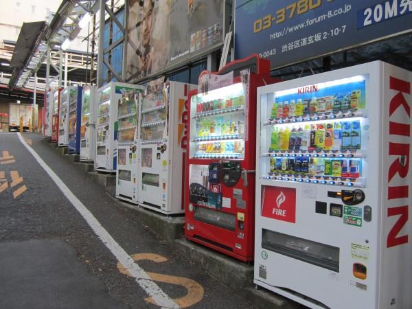 japon-distributeur-boissons-partout