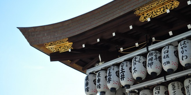 japon-insolite-a-savoir
