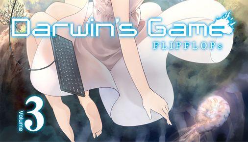 darwin-s-game-tome-3-kioon