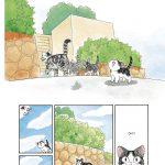 chi-une-vie-de-chat-tome-avis-2
