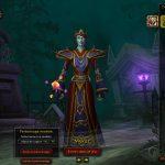 world-of-warcraft-beta-legion-blizzard-screenshot-2