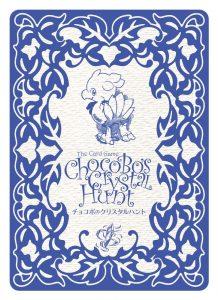 chocobo-crystal-hunt-jeu-de-societe-cartes