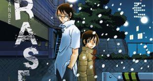 erased-fr-vf-manga-anime-kei-sanbe