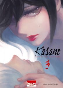 kasane-tome-3-avis-critique-manga-fr-vf