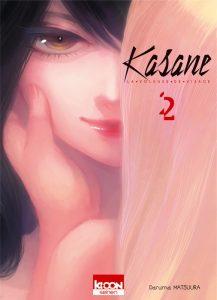 kasane-voleuse-visage-tome-2-fr-vf-critique-avis-kioon