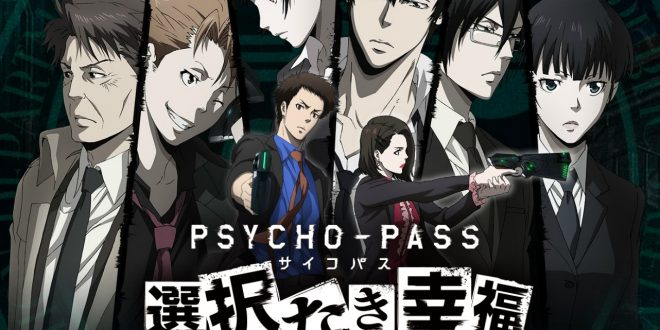 psycho-pass-visual-novel-francais-test-video-gameplay