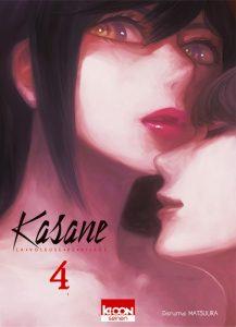 kasane-voleuse-visage-tome-4-fr-vf-avis-manga
