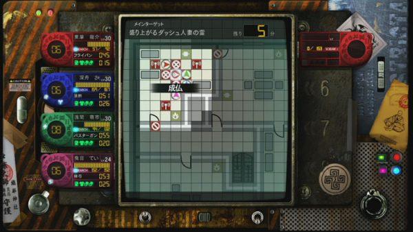 tokyo-twilight-ghost-hunters-daybreak-special-gigs-plateau-jeu