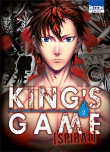 kings game spiral tome 2 avis critique manga