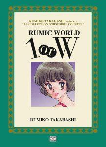 rumicWorld1orW