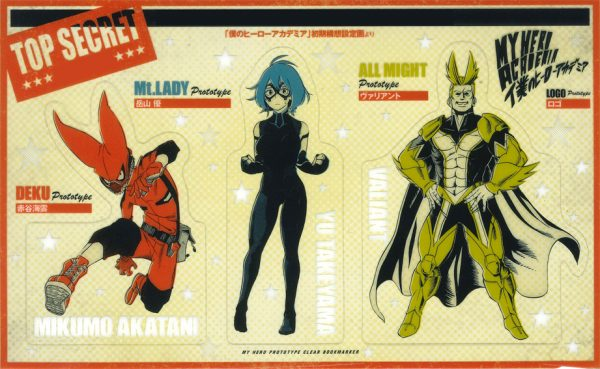 My Hero Academia Ultra Archive Guide Officiel marque page