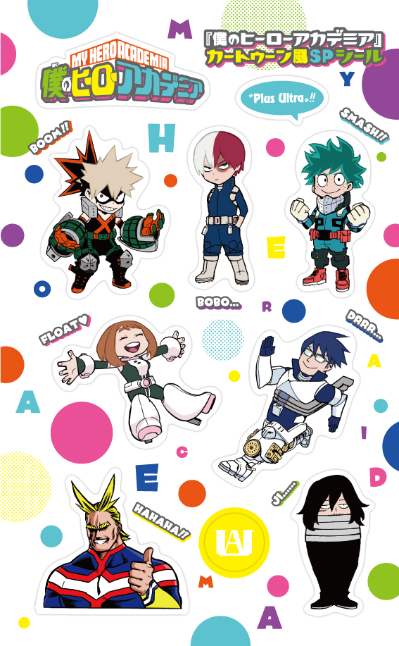 My Hero Academia Ultra Archive Guide Officiel stickers fr