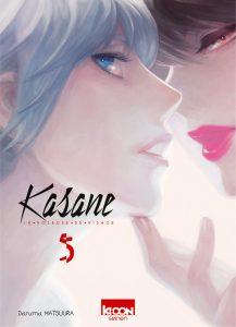 kasane-tome-5-kioon-manga-avis-review-critique-1