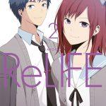 relife-kioon-manga-avis-review-critique-2