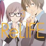 relife-kioon-manga-avis-review-critique-3
