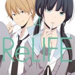 relife-kioon-manga-avis-review-critique-4