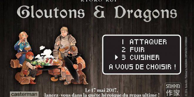 glouton-et-dragons-tome-1-casterman-2