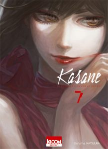 kasane-tome-7-manga-avis-critique-review-kioon-edition-1