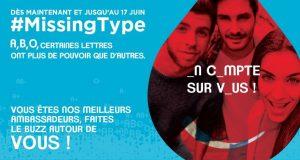 etablissement-français-du-sang-campagne-donneurs-2017-3
