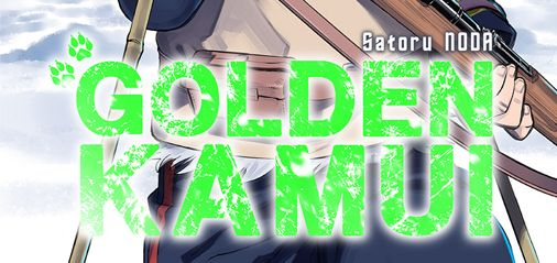 golden-kamui-tome-5-kioon-editions-manga-avis-review-1
