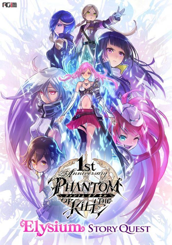 PhantomoftheKill_Elysium vf fr app