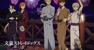 cafe theme bungo stray dogs japon ete 2017