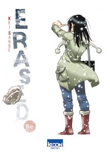 erased re tome 1 fr vf scan