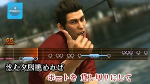 yakuza 6 fr vf screenshots_03_1